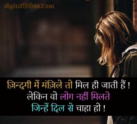 sad status whatsapp db download