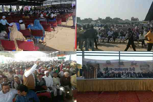arvind-kejriwal-rally-flop-in-faridabad-tigaon-no-crowd