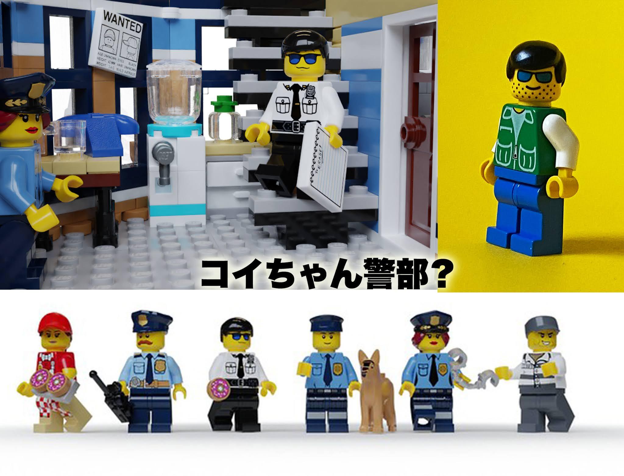 ブリックタウン警察署:Brick Town Police Station