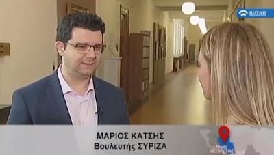 Παρέμβαση Κάτση στο κανάλι της Βουλής για την πολιτική Υγείας στην Θεσπρωτία, το ΤΕΠ Ηγουμενίτσας και το Νοσοκομείο Φιλιατών (ΒΙΝΤΕΟ)