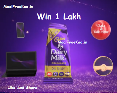 Cadbury Dairy Milk Wish Pack