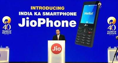 Jio का 4जी फीचर फोन