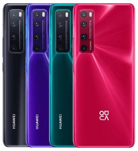 مواصفات و سعر Huawei Nova 7 Pro 5G - مميزات و عيوب الهاتف