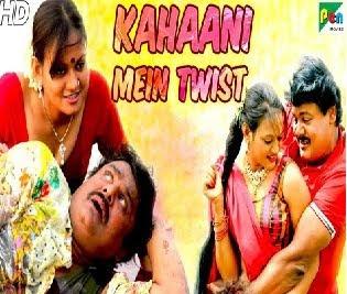 Kahaani Mein Twist 2020 full hd Hindi Dubbed 800MB HDRip 720p