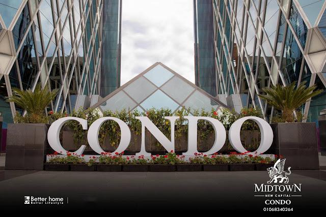 كمبوند ميدتاون كوندو العاصمة الادارية الجديدة