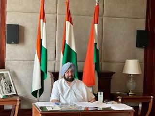 'Mera Kaam Mera Maan' Scheme-- Punjab
