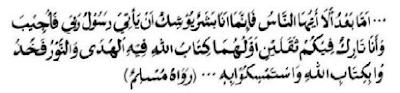 Memahami Al-Qurān sebagai Sumber Hukum Islam