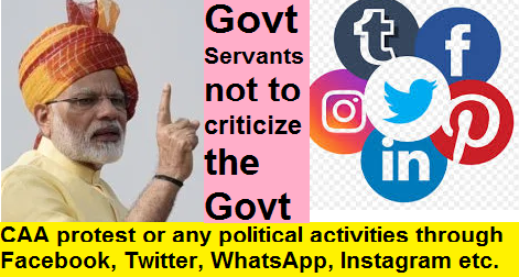 govt-servants-not-to-criticize-govt-caa