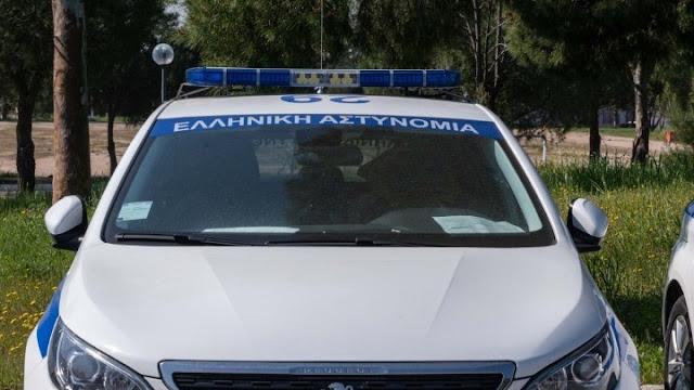 Ευχαριστήρια επιστολή προς τις Αστυνομικές Αρχές του Ναυπλίου