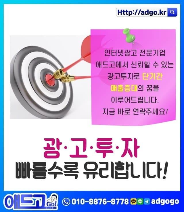 부산광고디자인