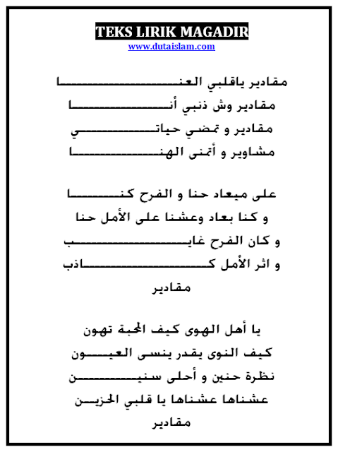 magadir teks lirik arab nasida ria