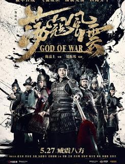 مشاهدة فيلم God of War 2017 مترجم