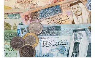 المعونة | رسالة مُطمْئِنة للأردنيين حولَ دعم عمّال المياومة