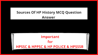 Sources Of HP History MCQ Question Answer  In English