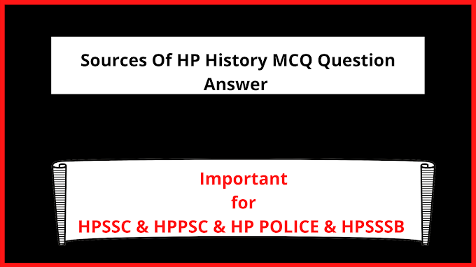 Sources Of HP History MCQ Question Answer