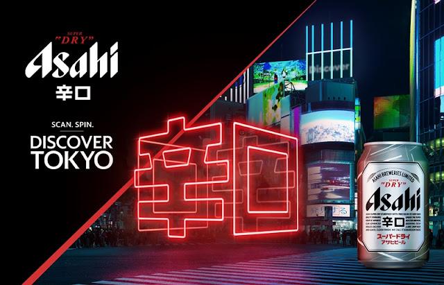 Asahi Discover Tokyo Japan