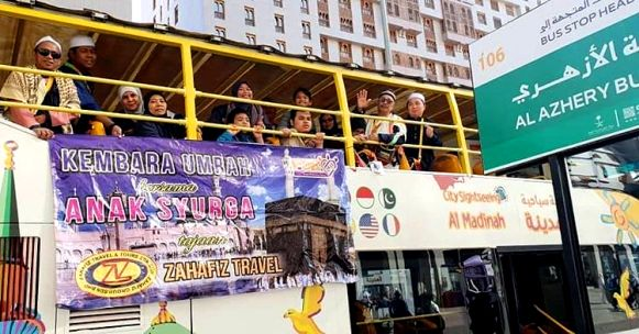 Pakej Umrah Zahafiz Travel