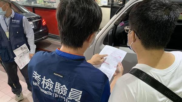 國慶連假 彰化縣各代檢廠暫停驗車逾期恐受罰