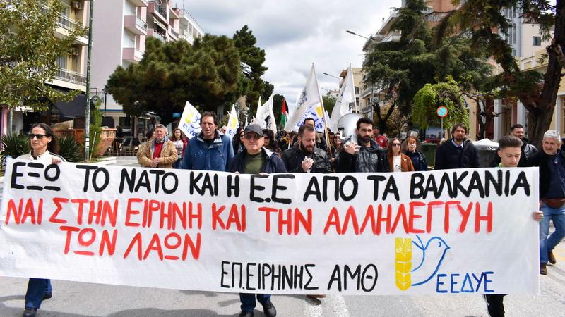 Αντιιμπεριαλιστική - αντιπολεμική συγκέντρωση στην Αλεξανδρούπολη