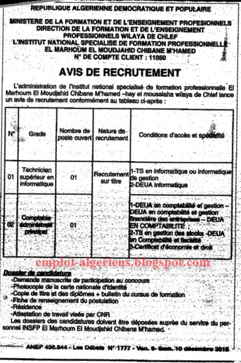 إعلان عن مسابقة توظيف في المعهد الوطني المتخصص في التكوين المهني الشلف ديسمبر 2016
