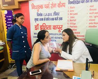 डॉक्टर इशिता कपूर ने कैंप मैं 400 चरम रोग मरीजों का निशुल्क इलाज किया