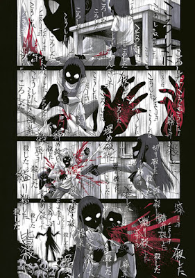 Manga: Review de MurciélagoVol.1 de Yoshimurakana -  Panini Manga