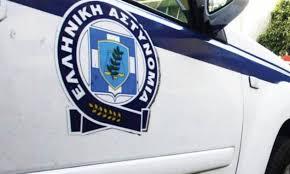 Ήπειρος:Συλλήψεις τριών ατόμων για διωκτικά έγγραφα