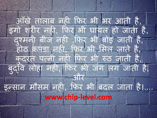 suvichar anmol vachan hindi quotes