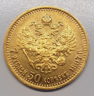 7 roubles, 50 kopecks - Nicolas II (1897) Revers