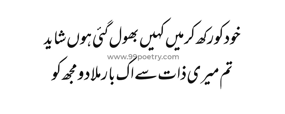 Verry sad Poetry For woman-Girls Poetry