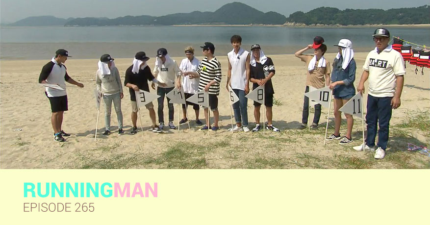 20 Episode Running Man Ter- Recommended (Diatas Episode 200)