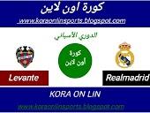نتيجة مباراة ريال مدريد مع ليفانتي كورة اون لاين الدوري الأسباني