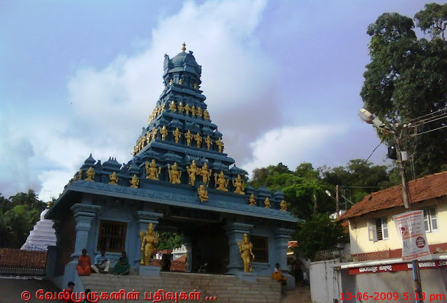 Mangalore Sri Kadri Manjunatha Temple