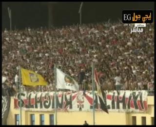 مشاهدة مباراة الزمالك ومولودية بجاية الجزائري بث مباشر يوتيوب موبايل اليوم