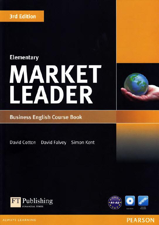 Market leader elementary скачать бесплатно книгу
