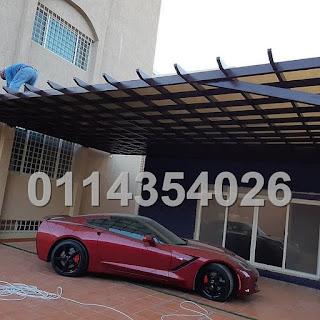 تركيب مظلات في حي العليا والورود والملقا والياسمين والمروج وجميع احياء الرياض
