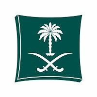 السعودية | رابط وظائف وزارة التجارة mc.gov.sa