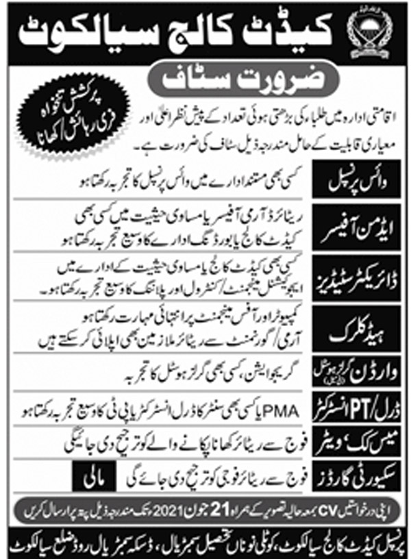 Latest Cadet College Sialkot Jobs 2021 || Non Teaching Staff Required