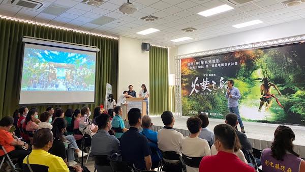 魏德聖台灣三部曲電影集資 家扶力挺送給台灣的禮物