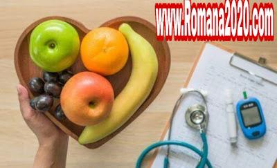 هل تعلم ، الصحة ، السكر، اعراض السكر، اعراض السكري، مرض السكر، مرض السكري، اعراض مرض السكر، معدل السكر الطبيعي، اعراض ارتفاع السكر، اعراض انخفاض السكر، السكر الطبيعي، السكر التراكمي، السكري، اعراض مرض السكري، معدل السكر الطبيعي حسب العمر ، علاج السكر، اعراض هبوط السكر، انخفاض السكر، ارتفاع السكر، اسباب مرض السكري، أعراض مرض السكري، علامات ارتفاع السكر، اسباب مرض السكر، معدل السكر التراكمي، اليوم العالمي للسكري، أعراض مرض السكر، اعراض السكر عند الاطفال، أعراض السكر، اعراض السكري عند الاطفال،