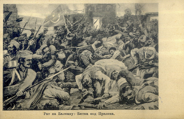 First Balkan War - Battle of Prilep - Serbian postcard