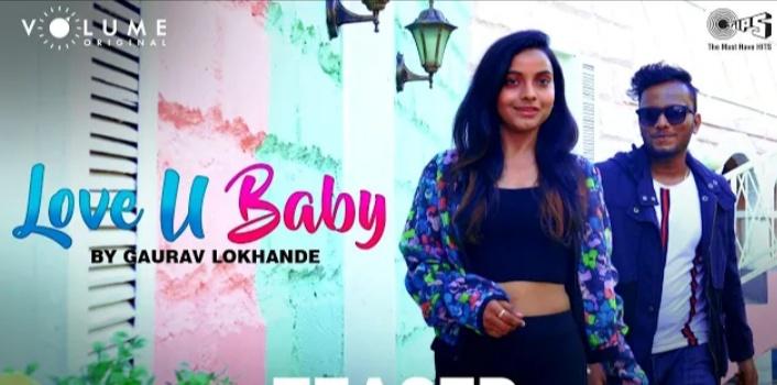 Love U Baby -lyrics   Gaurav Lokhabde   New Hindi Song 2020
