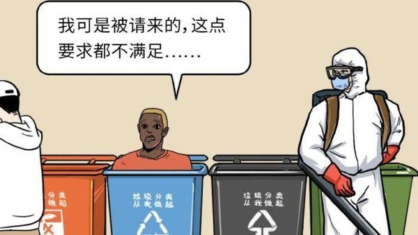 Kami Tak Layani Warga Asing': Warga Asing di China Dianggap sebagai Virus