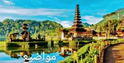 اين تقع اندونسيا -وانواع سكانها
