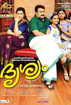 Poster Of Drishyam In Dual Audio Hindi Malayalam 300MB Compressed Small Size Pc Movie Free Download Only At worldfree4u.com