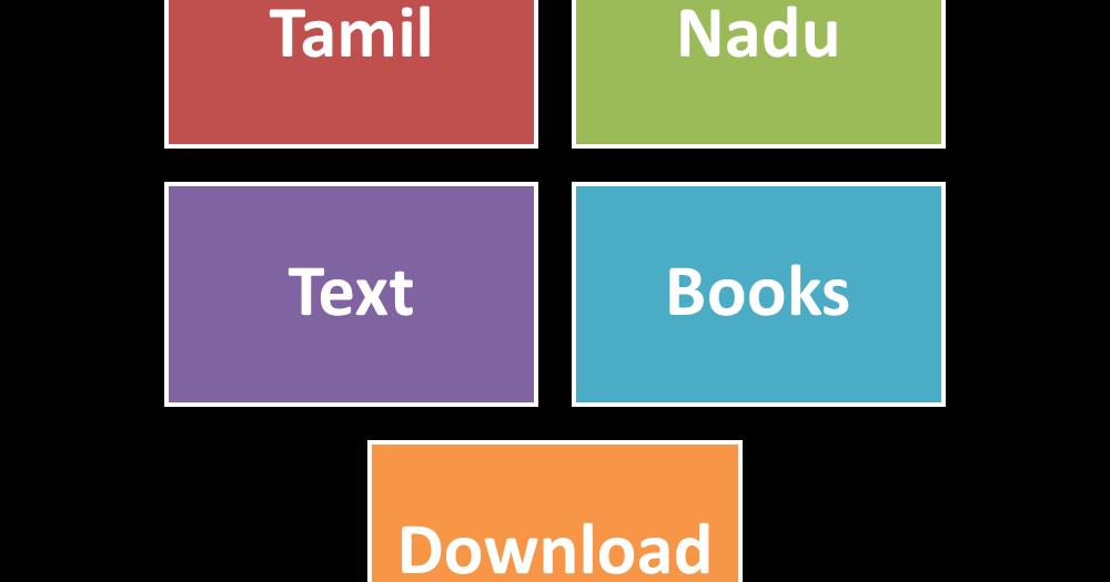 Www Textbooksonline Tn Nic In Tamilnadu School Books Samacheer Kalvi Books Download Tndge