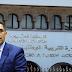 وزارة التربية الوطنية تواصل اعتداءاتها على حقوق رجالها ونساءها