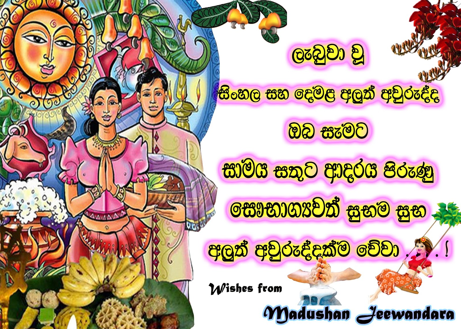 Sinhala New Year Sinhala Hindu New Year 2016