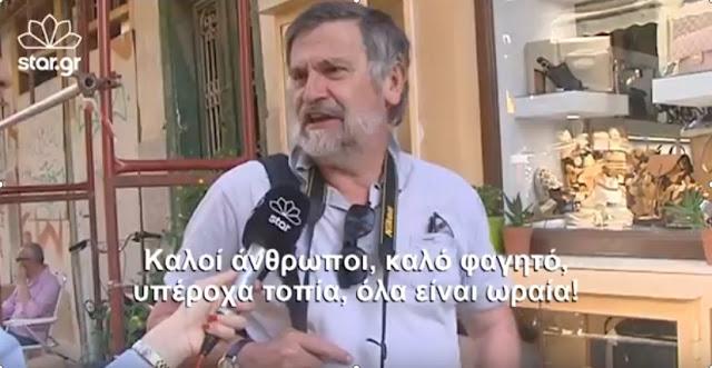 """""""Βουλιάζει"""" από τουρίστες το Ναύπλιο (βίντεο)"""