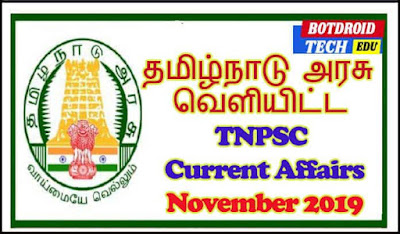 tnpsc november 2019 current affairs